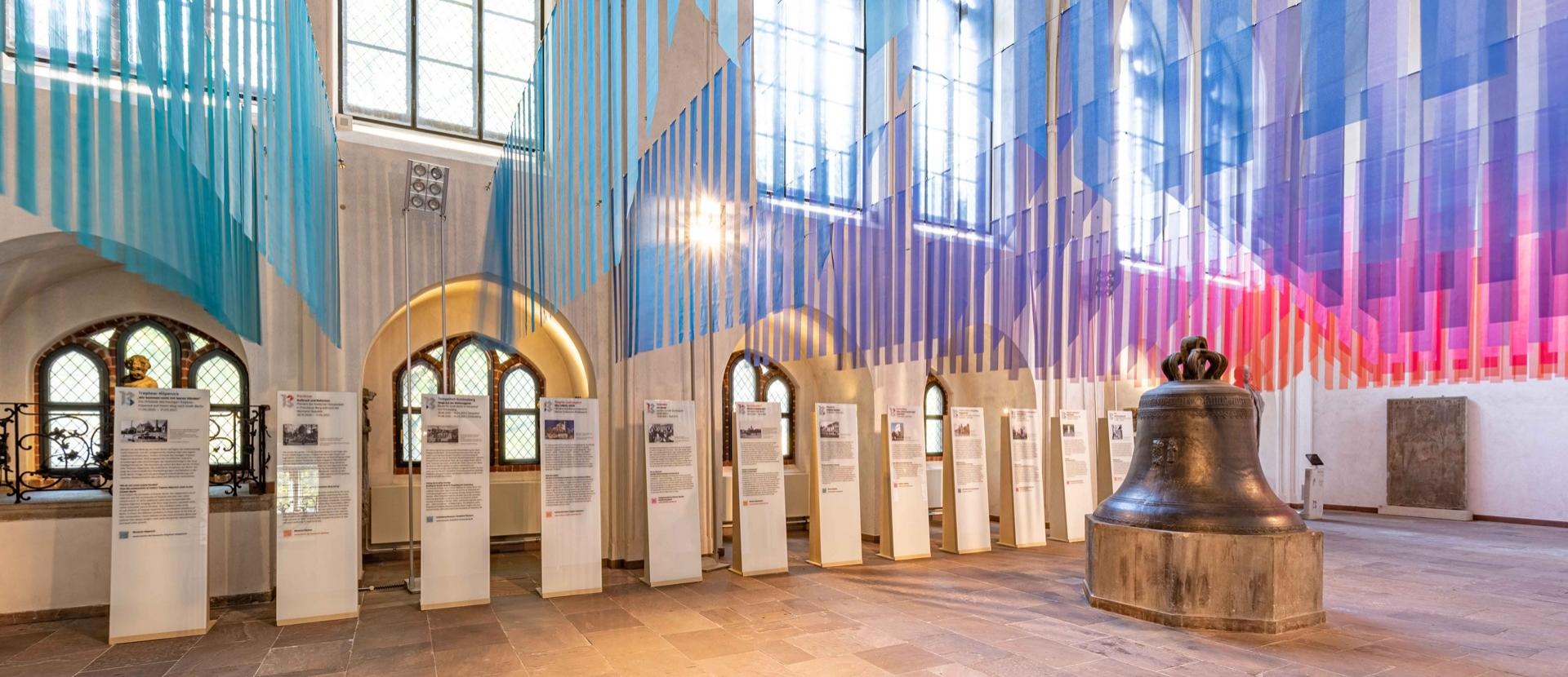 Märkisches Museum Berlin